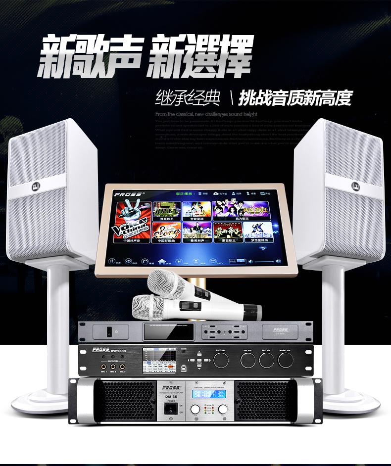 Hướng dẫn cách bảo quản hệ thống âm thanh phòng Karaoke